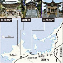 「嵐神社」と呼ばれる3神社