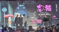 「となりのトトロ」の中国正式初上映を前に記者会見する関係者ら=上海市内で2018年12月10日、工藤哲撮影