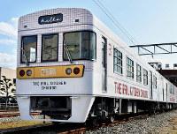 西日本鉄道:報道関係者に公開された西鉄の「ザ・レール・キッチン・チクゴ」=福岡県筑紫野市で2019年2月1日午前10時22分、野田武撮影