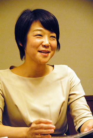 伊藤章子公認会計士事務所 伊藤章子代表