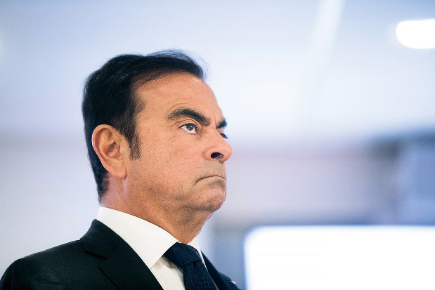 日本版司法取引はカルロス・ゴーン前日産会長の逮捕で注目された(Bloomberg)