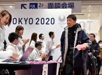 東京五輪の大会ボランティアと都市ボランティアの説明会で参加受付する人ら=東京都千代田区で2019年2月9日午前8時59分、宮間俊樹撮影