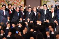 党大会で気勢を上げる日本維新の会の松井一郎代表(中央)ら=大阪市北区で2019年2月9日午後2時10分、猪飼健史撮影
