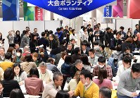 東京五輪・パラリンピックのボランティア応募者向けの説明会で自己紹介しあう参加者ら=東京都千代田区で2019年2月9日午前11時15分、宮間俊樹撮影