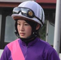 藤田菜七子騎手=満島史朗撮影