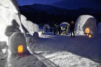 Snow huts at the