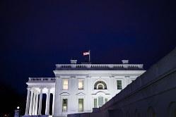 人物の「出」を補うだけの「入」が少ない(ホワイトハウス)