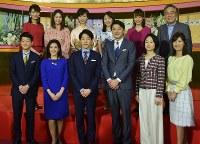NHKの2019年度のニュース番組や情報番組などに出演するキャスターら=東京・渋谷のNHK放送センターで2019年2月13日、屋代尚則撮影