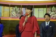 2019年度開始の新番組「ニュースきょう一日」に出演する井上あさひアナウンサー=東京・渋谷のNHK放送センターで2019年2月13日、屋代尚則撮影