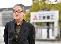 三菱重工の工場前で元徴用工への思いを語る豊永恵三郎さん=広島市西区で、木葉健二撮影
