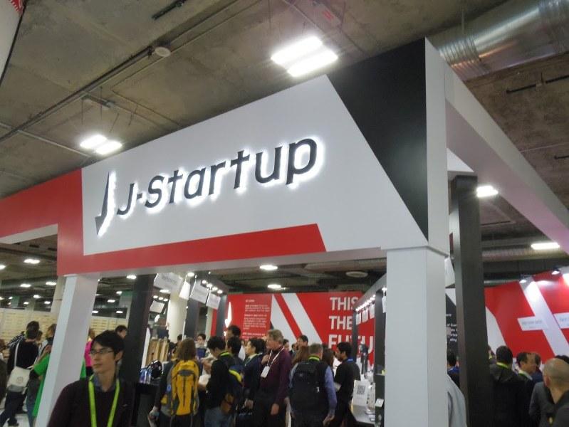 J-StartupはCESをはじめ、複数の海外展示会への出展を支援する(筆者提供)