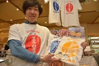 「ラヂウム玉子」のロゴ入りTシャツを着る阿部留商店の奥田健さん。「地元を盛り上げたい」と話す=東京都中央区で2019年2月14日、曽根田和久撮影