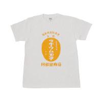 黄の「ラヂウム玉子」Tシャツ=阿部留商店提供