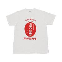 赤の「ラヂウム玉子」Tシャツ=阿部留商店提供
