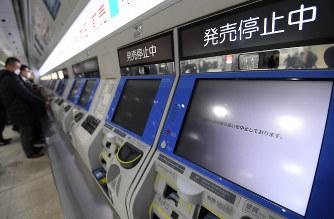 「新幹線発券機故障」の画像検索結果