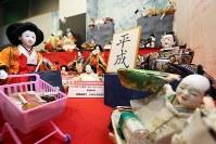 消費増税で頭を抱える「福よせ雛」=岐阜県郡上市で2019年2月1日、兵藤公治撮影