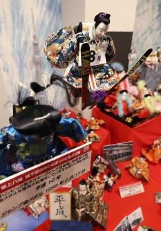 長野五輪のスキージャンプを表現する「福よせ雛」=岐阜県郡上市で2019年2月1日、兵藤公治撮影