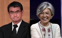 Japanese Foreign Minister Taro Kono (left, Mainichi) and South Korean Foreign Minister Kang Kyung-wha (AP)