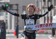 女子の1位でフィニッシュする森野麻美=北九州市小倉北区で2019年2月17日午前11時49分、徳野仁子撮影