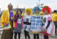 寿司や殿様のコスチュームでスタートを待つランナーたち=北九州市小倉北区で2019年2月17日午前8時27分、徳野仁子撮影