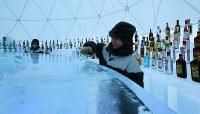 氷のグラスにお酒が注がれる「氷のBar」=北海道占冠村の「星野リゾート トマム」で2019年2月11日、貝塚太一撮影