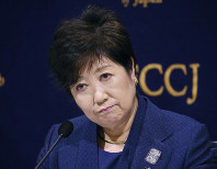 Governor of Tokyo Yuriko Koike reacts during a press conference in Tokyo, on Feb. 18, 2019. (AP Photo/Koji Sasahara)