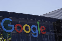 This July 19, 2016 file photo shows the Google logo at the company's headquarters in Mountain View, California. (AP Photo/Marcio Jose Sanchez)