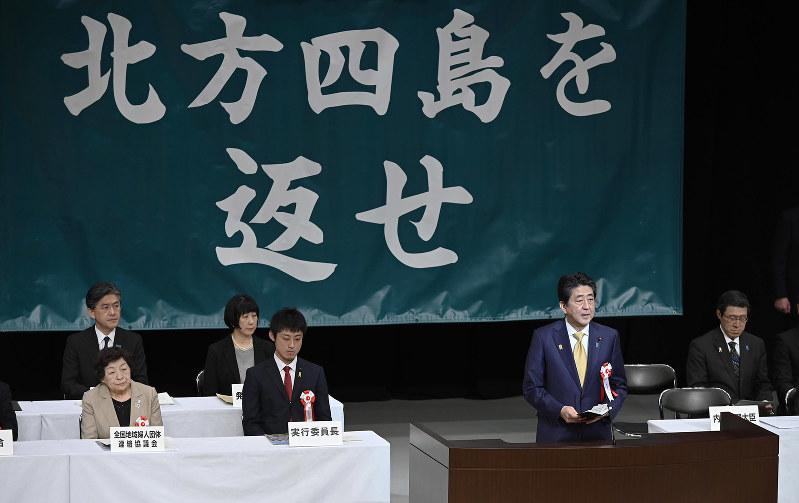 「北方領土返還要求全国大会」であいさつする安倍晋三首相(右から2人目、東京都千代田区で2019年2月7日)