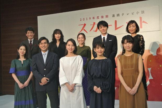 nhk 連続 テレビ 小説 スカーレット