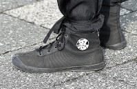 足下まで忍者を怠らない=三重県伊賀市で2019年2月22日、山崎一輝撮影