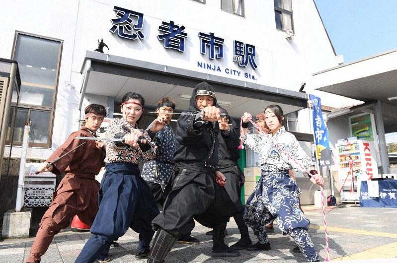 忍者市駅が聖地・伊賀に登場 看板設置でPR 「ニン、ニン、ニン ...