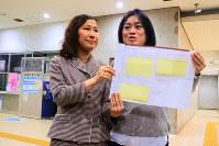 役所に婚姻届を提出する西川麻実さん(右)とパートナーの小野春さん。後に「不受理」とされた=東京都世田谷区で2019年2月7日20時30分、藤沢美由紀撮影