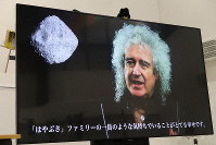 A video message from Brian May is seen in Sagamihara, southwest of Tokyo, on Feb. 22, 2019. (Mainichi/Etsuko Nagayama)