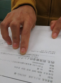 In this picture taken in Tokyo's Shinjuku Ward on Jan. 6, 2019, a medical certificate given to a Myanmarese woman who received treatment for her abdominal pains says in Japanese she has