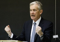 In this Feb. 12, 2019, file photo Federal Reserve Chairman Jerome Powell speaks in Itta Bena, Miss. (AP Photo/Rogelio V. Solis)