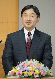 Crown Prince Naruhito (Mainichi)
