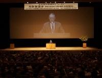 ドナルド・キーン氏を招き催された大手前大学国際フォーラム=大阪市北区の大阪国際会議場メインホールで2003年9月10日、梅村直承撮影