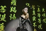 プロジェクションマッピングを用いて行われた、アンドロイド観音「マインダー」による法話=京都市東山区の高台寺で2019年2月23日午後2時21分、川平愛撮影
