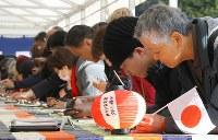 天皇陛下の在位30年を祝って記帳する人たち=皇居で2019年2月24日午前9時38分、宮武祐希撮影