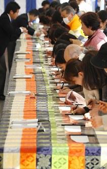 天皇陛下の在位30年を祝って記帳する人たち=皇居で2019年2月24日午前9時41分、宮武祐希撮影