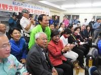県民投票で移設反対多数が確実になり、喜ぶ人たち=那覇市で2019年2月24日午後9時5分、津村豊和撮影