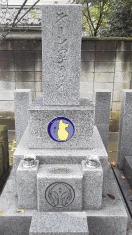 """2014年3月、自宅そばの寺に建てた墓。自筆で「キーン家の墓」と彫り、「キーン」の言葉遊び「黄犬」をあしらった黄色の犬の""""家紋""""が目印だ=2014年10月21日、中澤雄大撮影"""