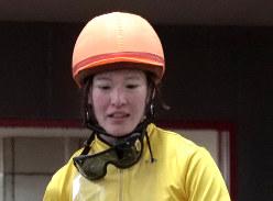 藤田奈々子騎手(21)