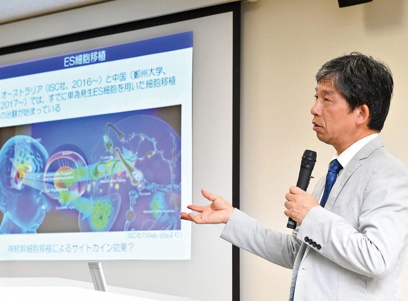 iPS細胞を使ったパーキンソン病の治療について説明する京都大学の高橋淳教授