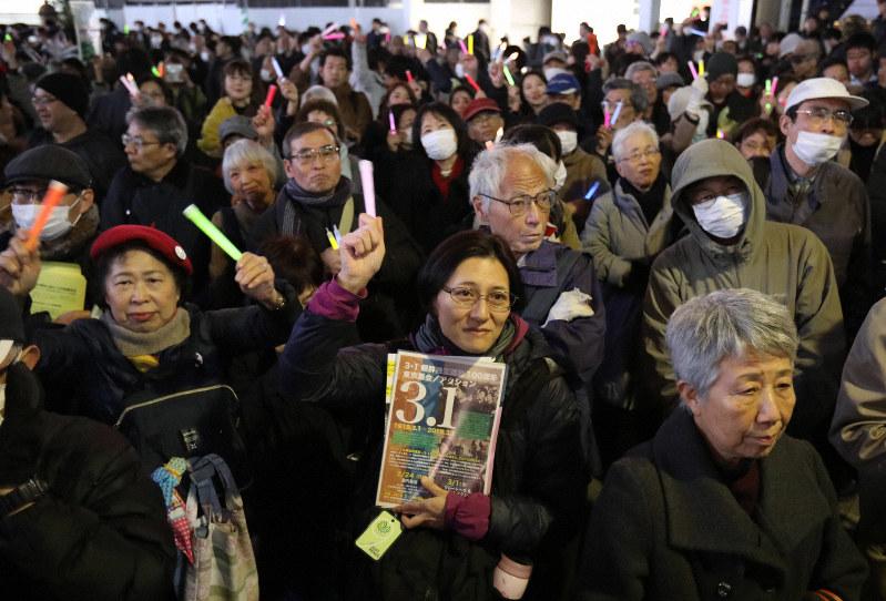 【3・1運動100年】「歴史知って」 新宿で日本の加害責任を問う集会…「朝鮮人は朝鮮へ帰れ」とヘイトスピーチをする団体も