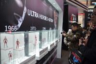 特別展会場に置かれたウルトラマンのフィギュア=上海市内で2019年3月1日、工藤哲撮影
