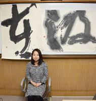 「言葉が持つ情報以外の情報が文字にはある。表情をつけることが大切」と話す福本温子さん=愛媛県四国中央市で、花澤葵撮影