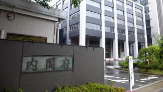 内閣府=2014年6月11日、根岸基弘撮影