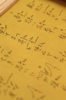 「昇一 呼んでも 叫んでも 声なし」。吟じ方を記す「吟符」がついた手書きの詩吟。岩手県陸前高田市の佐藤テル子さん(80)は、避難誘導中だった長男昇一さん(当時47歳)を亡くした。師範の資格も持つが一度も聞かせたことがなかった詩吟に、息子への思いを込めた。「1つの供養になったと思う」=2019年2月、小川昌宏撮影