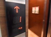 エレベーター内の「ペット」のボタンを押すと、外のパネルにも表示され、ペット同士が鉢合わせするのを防ぐことができる=福岡市早良区で2019年3月4日、徳野仁子撮影